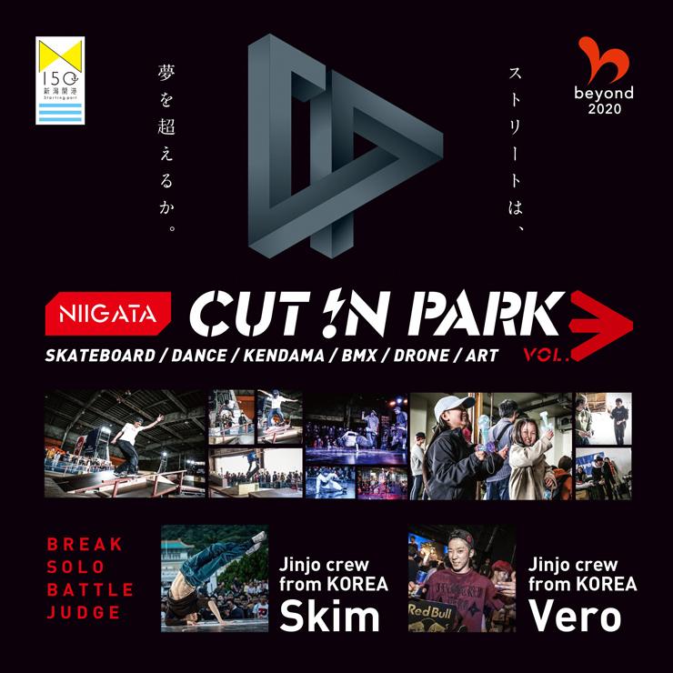『NIIGATA CUT IN PARK Vol.3 』2018年3月31日(日)at 新潟 万代島多目的広場