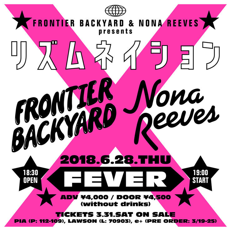 FRONTIER BACKYARD & NONA REEVES合同企画『リズムネイション』2018年6月28日(木) at 新代田FEVER