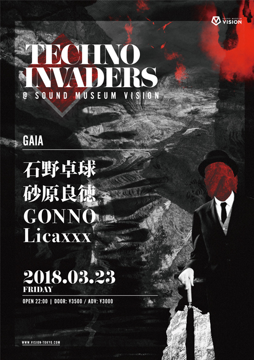 『TECHNO INVADERS』2018年3月23日(金) at  渋谷 SOUND MUSEUM VISION