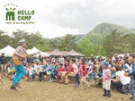 『mammoth HELLO CAMP music & learning festival 2018』2018年5月12日(土)13日(日) at PICA富士西湖