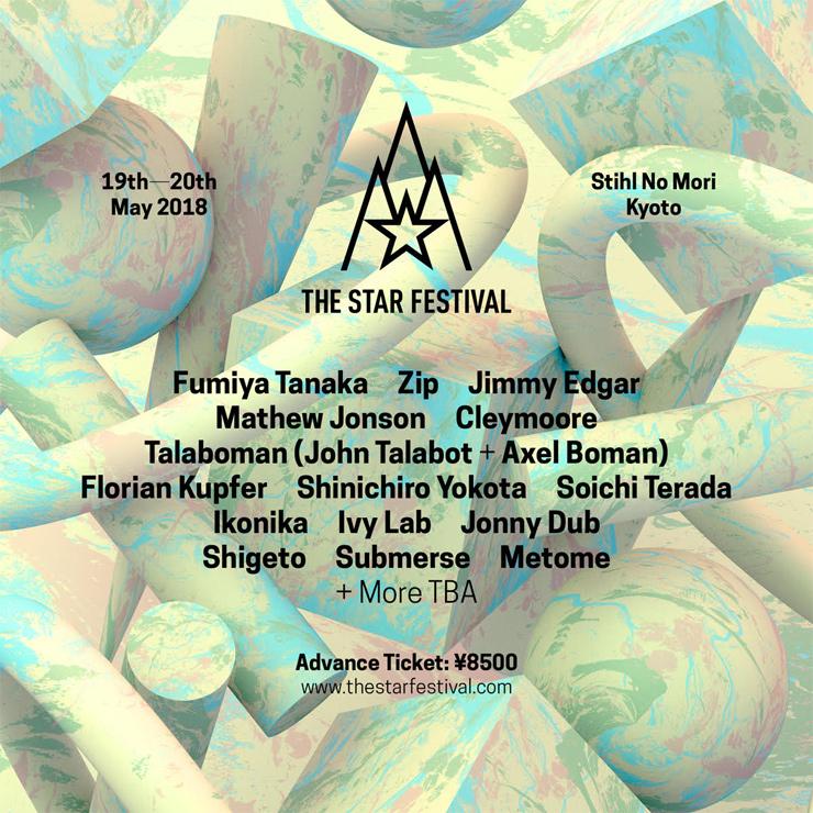 『THE STAR FESTIVAL 2018』2018.05.19(土) 20(日) at スチール®の森 京都 ~出演アーティスト第四弾~