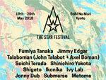 『THE STAR FESTIVAL 2018』2018.05.19(土) 20(日) at スチール®の森 京都 ~出演アーティスト第三弾~