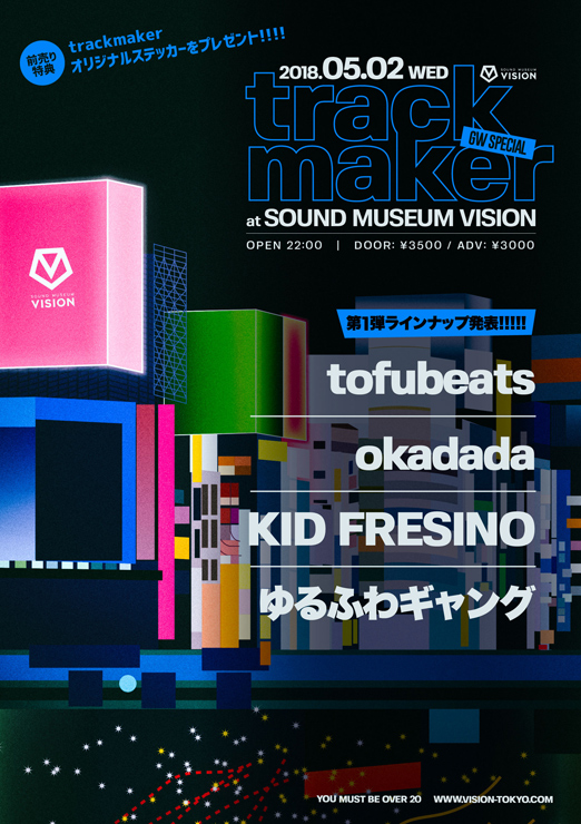 『trackmaker ~GW SPECIAL~』2018年5月2日(水) 渋谷 SOUND MUSEUM VISION