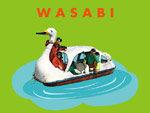 SUSHIBOYS『 ゲートボーラー』MUSIC VIDEO