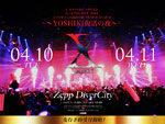 『X JAPAN復活10周年記念 X JAPAN LIVE 2018 アメリカフェス出演直前 PREMIUM GIGS ~YOSHIKI復活の夜~』2018年4月10日(火)11日(水)at Zepp DiverCity
