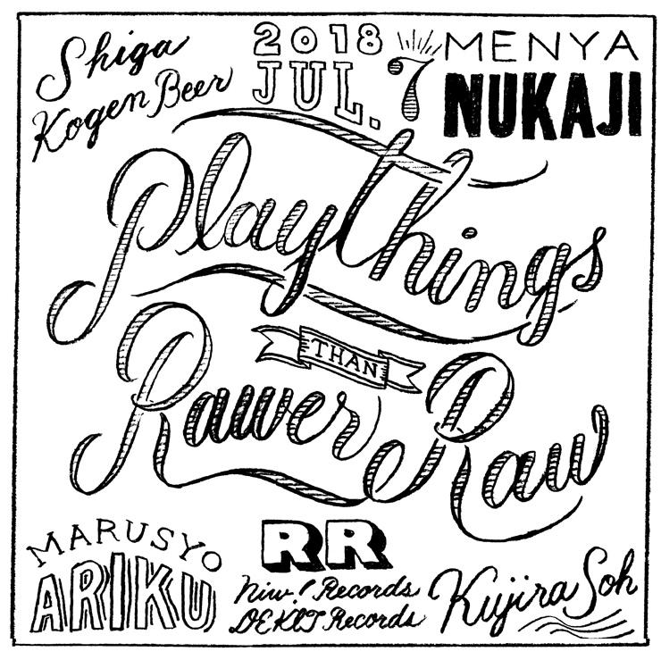 『PLAYTHINGS × rawer than raw』2018年7月7日(土)at 上野水上音楽堂