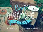 『BON DIMANCHE MARCHE ~ヨーロッパの蚤の市』2018年4月7日(土)8日(日)at 代々木VILLAGE by kurkku