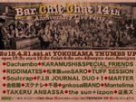 『Bar Chit Chat 14th Anniversary Live Party! 』2018.04.21(土) at 横浜Thumbs Up