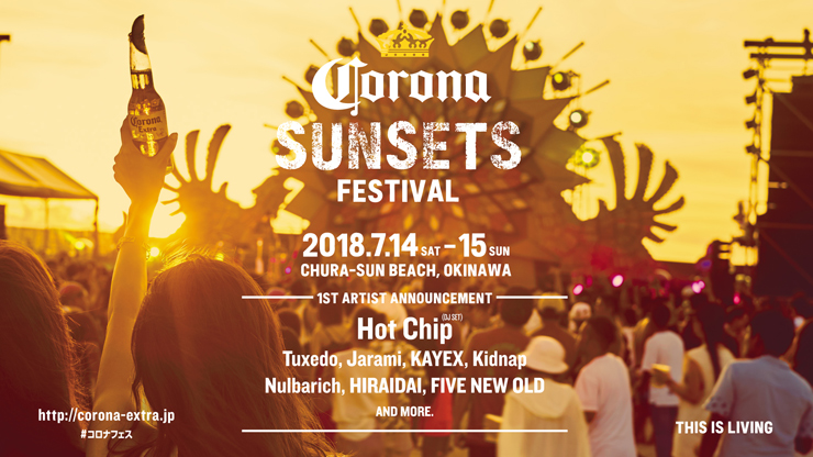 CORONA SUNSETS FESTIVAL 2018