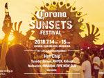『CORONA SUNSETS FESTIVAL 2018』2018年7月14日(土)15日(日) at  美らSUNビーチ野外音楽特設ステージ ~出演アーティスト第一弾~