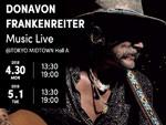 Donavon Frankenreiter 来日公演 - 2018年4月30日(月祝)5月1日(火)at 東京ミッドタウンホールA