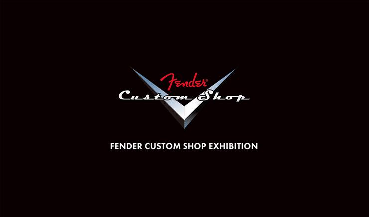 『FENDER CUSTOM SHOP EXHIBITION』2018年6月16日(土)at ベルサール渋谷ガーデン