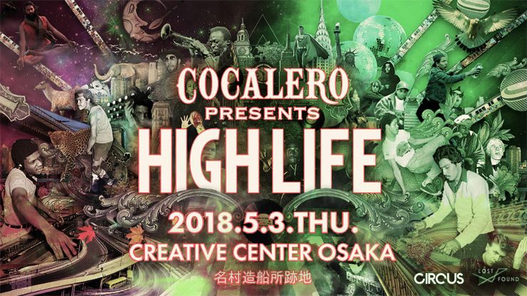 『COCALERO presents HIGH LIFE』2018年5月3日(木)at Creative Center Osaka