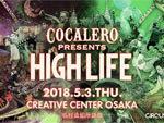 『COCALERO presents HIGH LIFE』2018年5月3日(木)at Creative Center Osaka