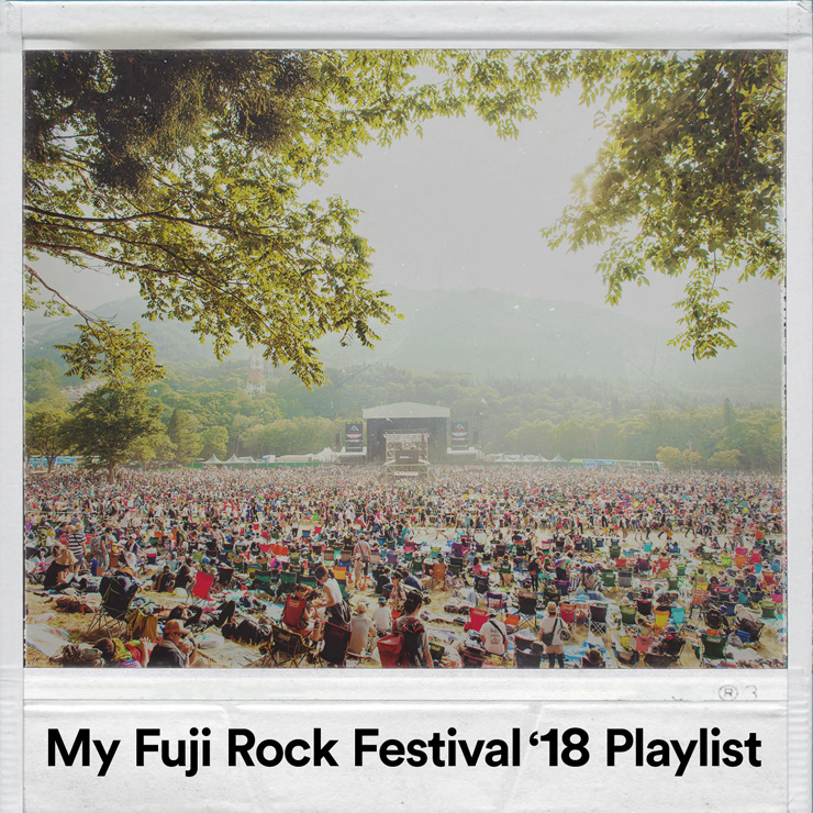 音楽ストリーミングサービスSpotifyがフジロック出演アーティストの曲をセレクトし、オリジナル プレイリストを自動生成する機能「My Fuji Rock Festival'18 Playlist」をスタート。