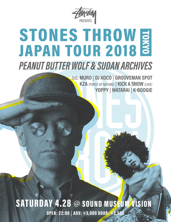 『STÜSSY PRESENTS STONES THROW JAPAN TOUR 2018』2018.04.28 (土) at 渋谷 SOUND MUSEUM VISION