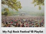 音楽ストリーミングサービスSpotifyがフジロック出演アーティストの曲をセレクトし、オリジナルプレイリストを自動生成する機能「My Fuji Rock Festival'18 Playlist」をスタート。