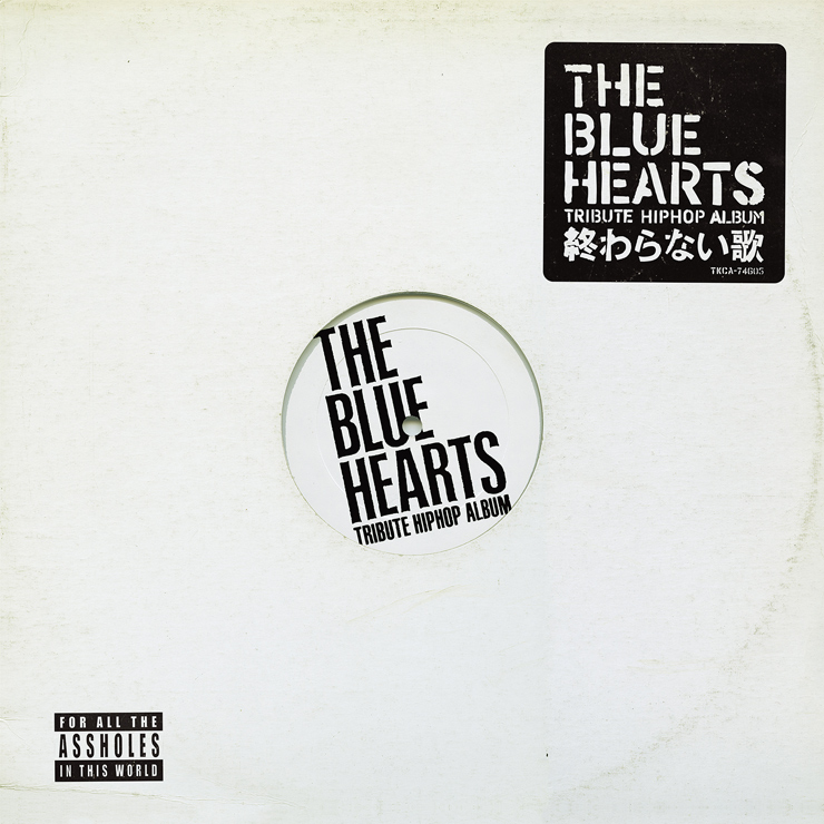 THE BLUE HEARTS TRIBUTE HIPHOP ALBUM『終わらない歌』Release