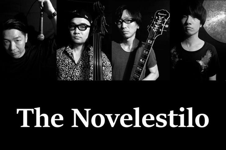 The Novelestilo