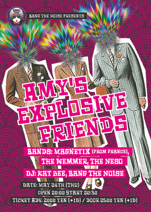 『Bang The Noise presents:Amy's Explosive Friends』2018.05.24 (Thu) at 下北沢 BASEMENT BAR