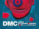 『DMC JAPAN DJ CHAMPIONSHIPS 2018 supported by Technics』5/13 (日) 名古屋、5/20 (日)大阪、5/26 (土)広島、6/3 (日)福岡、 6/16 (土)仙台、6/23東京、7/6 (金) オンライン