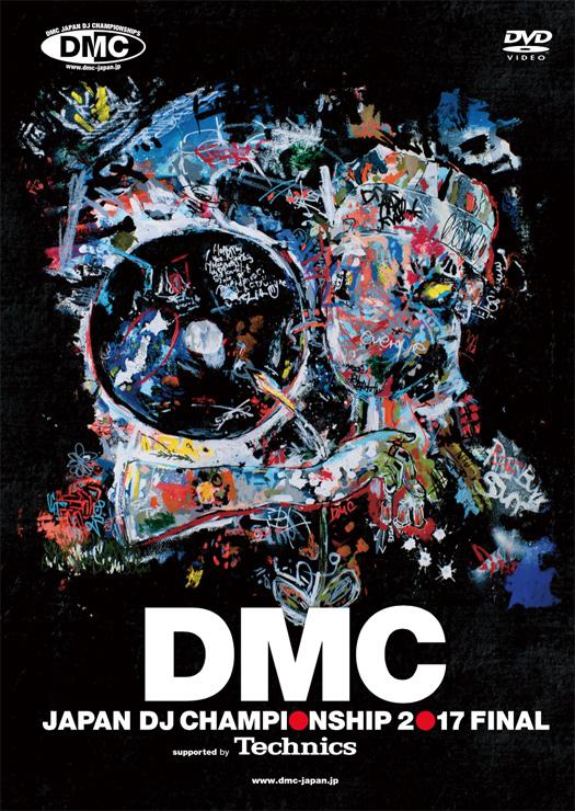 DMC JAPAN DJ CHAMPIONSHIP 2017 JAPAN
