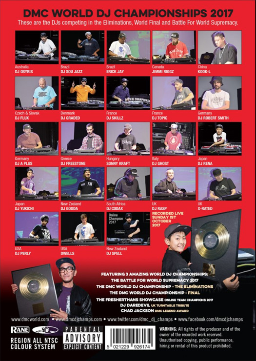 DMC JAPAN DJ CHAMPIONSHIP 2017 WORLD