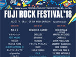 FUJI ROCK FESTIVAL '18 ~出演アーティスト第5弾~ 出演日別ラインナップ発表。