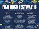 FUJI ROCK FESTIVAL '18 ~出演アーティスト第6弾~