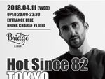 『Hot Since 82 Tokyo POP UP PARTY』2018年4月11日(水)at 渋谷 Contact