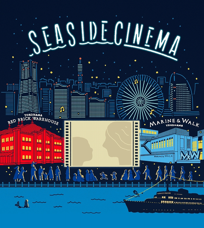 『SEASIDE CINEMA』2018年5月2日(水)~5月6日(日) at 横浜赤レンガパーク & MARINE & WALK YOKOHAMA 横 カップヌードルミュージアムパーク