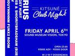 『Kitsune Club Nigh』2018.04.06 (FRI) at 渋谷 SOUND MUSEUM VISION