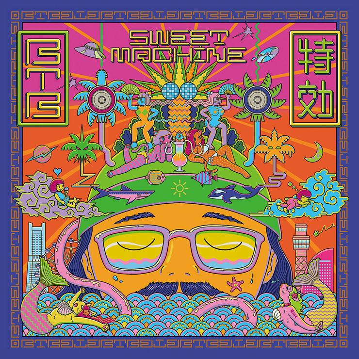BTB特効 - New Album『SWEET MACHINE 』Release