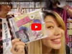 GREEN EYED MONSTER『HELLO』MUSIC VIDEO