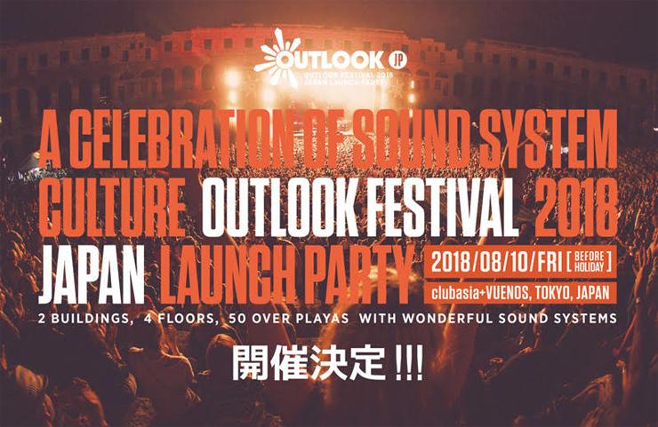 『OUTLOOK FESTIVAL 2018 JAPAN LAUNCH PART』2017.08.10 (FRI) at 渋谷 clubasia + VUENOS