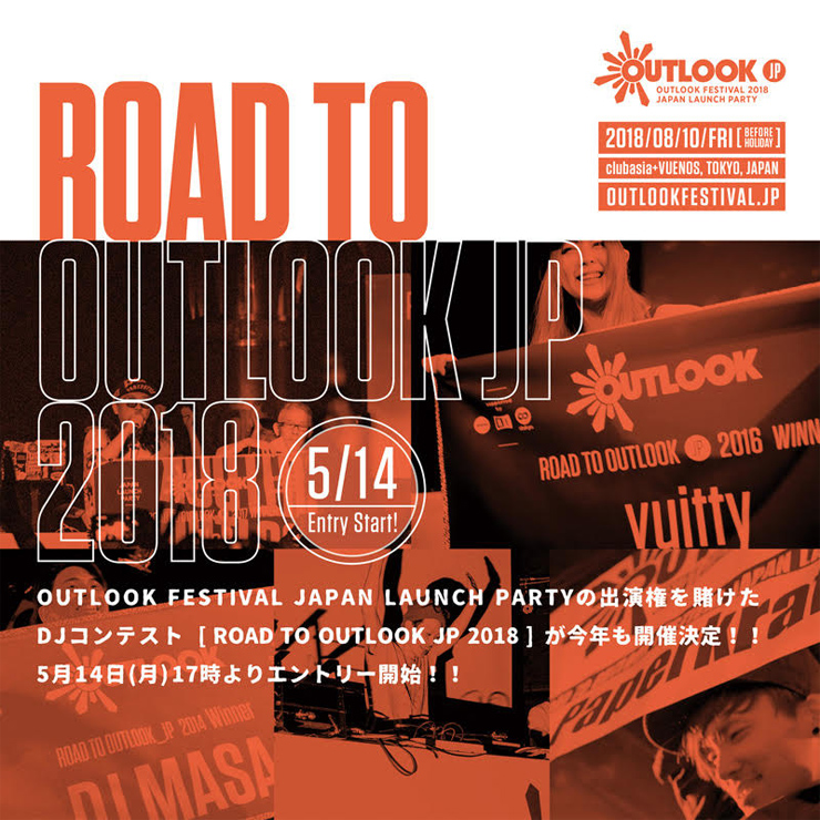 ROAD TO OUTLOOK JP 2018