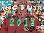 『SANCTUARY2018』2018年7月8日(日) at お台場J地区 SANCTUARY2018特設会場