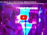 EVISBEATS『作ってあそぼ feat. 鎮座DOPENESS』MUSIC VIDEO