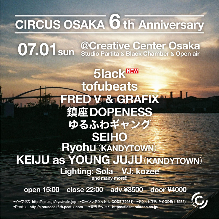 CIRCUS 6th Anniversary party
