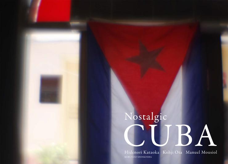 Nostalgic CUBA
