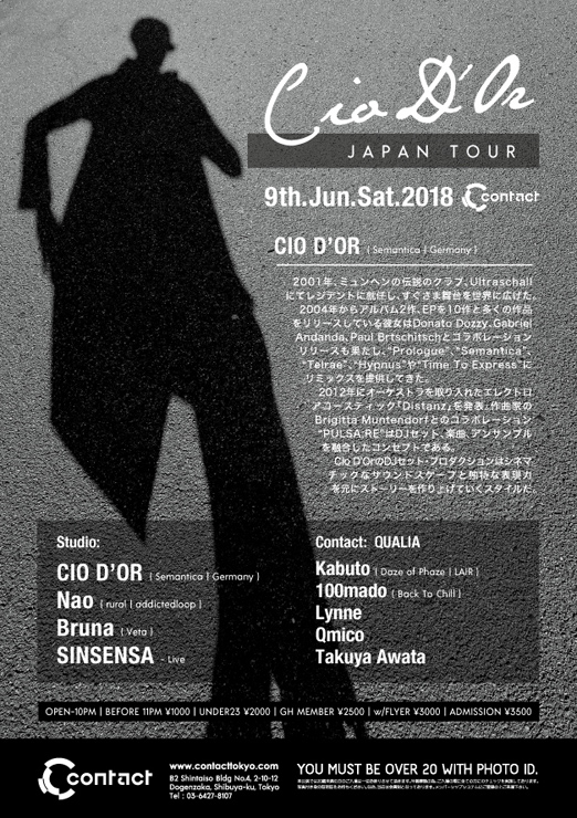 『Cio D'Or Japan Tour』2018年6月9日(土)at 渋谷 Contact