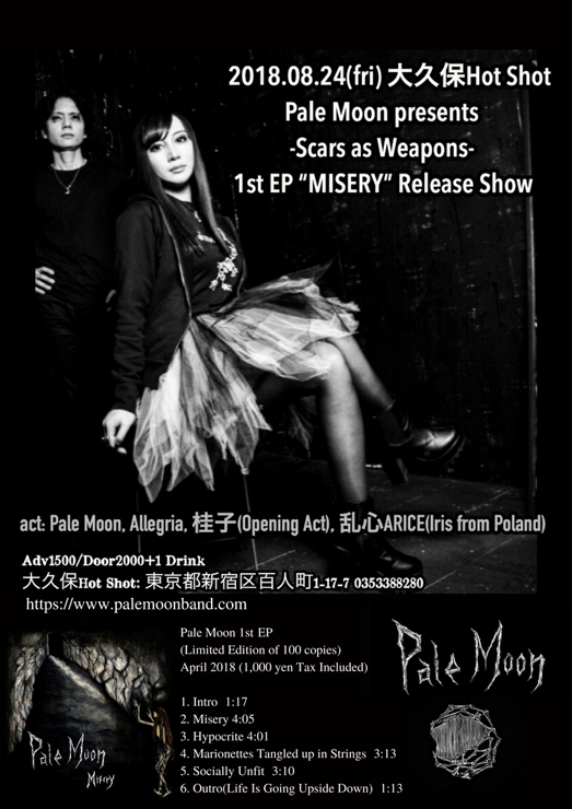 "Pale Moon presents -Scars As Weapons- 1st EP ""MISERY"" Release Show"