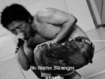 RYOTA – 1st Album『No Name Stranger』Release