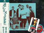 SAIRU × RITTO - 7インチレコード『君にキメるhibiki』Release