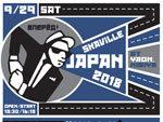 『SKAViLLE JAPAN '18』2018年9月29日(土) at 日比谷野外大音楽堂