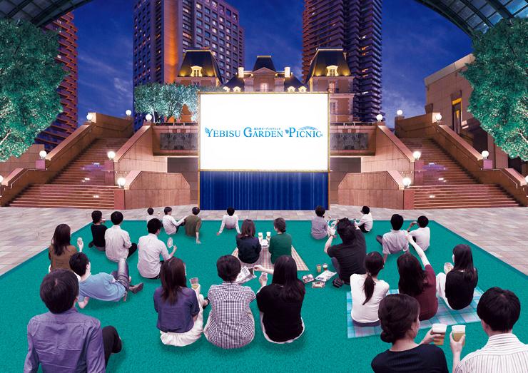 『YEBISU GARDEN PICNIC』2018年7月14日(土)~8月26日(日) at 恵比寿ガーデンプレイス センター広場