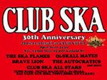 『CLUB SKA 30th Anniversary』2018年11月10日(土)at CLUB CITTA' ~第一弾出演アーティスト発表~