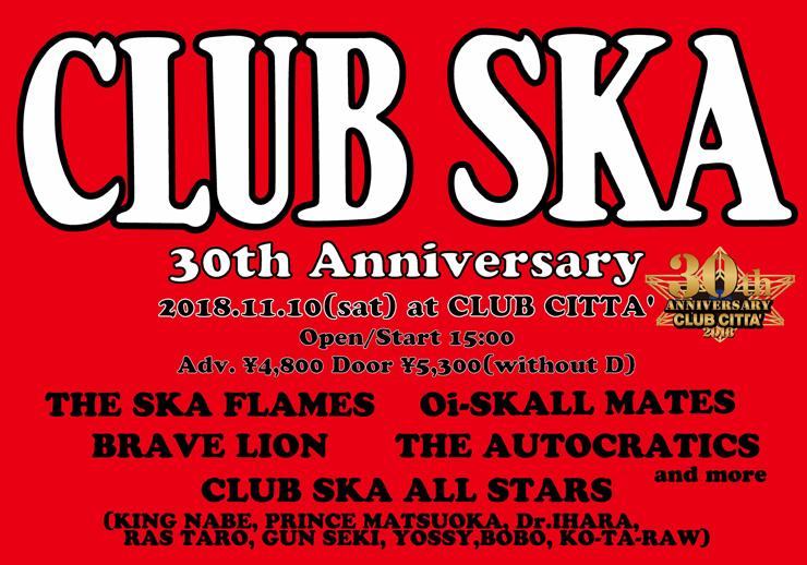 『CLUB SKA 30th Anniversary』2018年11月10日(土)at CLUB CITTA'