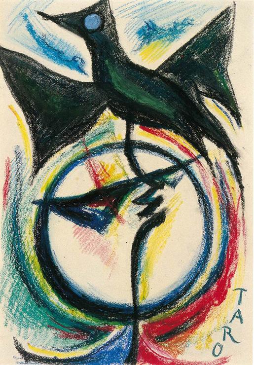 岡本太郎《鳥と太陽》制作年不明 35.6×25.3cm サクラアートミュージアム蔵