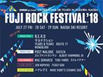 FUJI ROCK FESTIVAL '18 ~出演アーティスト第8弾~ ステージ別ラインナップ発表